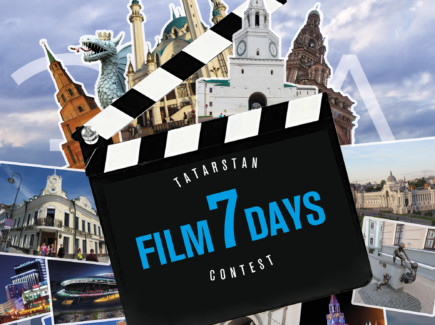 Film 7 days Kazan